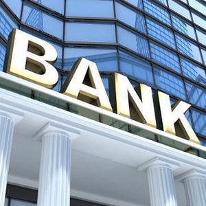 Банки Можайска