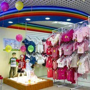Детские магазины Можайска