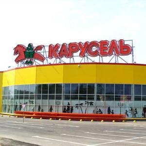 Гипермаркеты Можайска