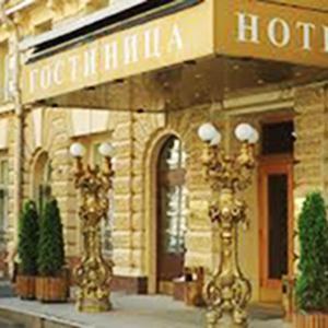 Гостиницы Можайска