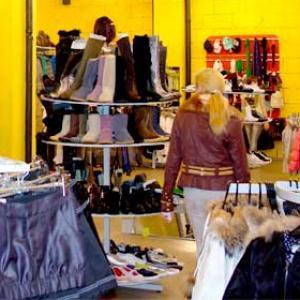 Магазины одежды и обуви Можайска