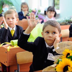 Школы Можайска
