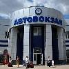Автовокзалы в Можайске