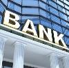 Банки в Можайске