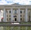 Дворцы и дома культуры в Можайске