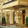 Гостиницы в Можайске