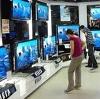 Магазины электроники в Можайске