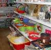 Магазины хозтоваров в Можайске