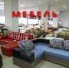 Магазины мебели в Можайске