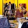 Магазины одежды и обуви в Можайске