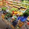 Магазины продуктов в Можайске