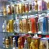 Парфюмерные магазины в Можайске