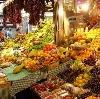 Рынки в Можайске