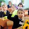 Школы в Можайске
