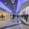 Торговые центры в Можайске