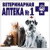 Ветеринарные аптеки в Можайске