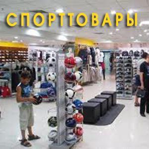 Спортивные магазины Можайска