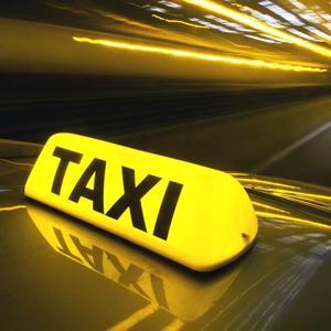 Такси Можайска